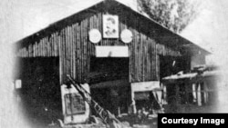 Фото первого трамвайного депо из брошюры «70 лет алматинскому трамваю».