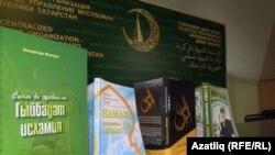 Татарстан төрмәләренә җибәреләчәк хәнәфи мәзһәбе юнәлешендә әзерләнгән китаплар