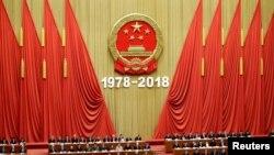 """Кытайда """"реформа жана ачыктык"""" саясаты башталганынын кырк жылдыгына арналган жыйын. Бээжин, 18-декабрь, 2018-жыл."""