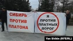 """Красноярские водители не верят """"Платону"""""""