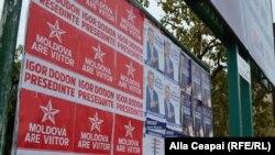 Afişe electorale din octombrie 2016