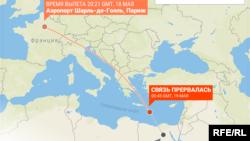 EgyptAir компаниясының Парижден Каирге ұшып шығып, жоғалып кеткен ұшағының маршруты. 19 мамыр 2016 жыл.