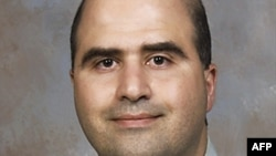 U.S. Army Major Nidal Hasan began growing the beard after he was accused of killing 13 people at the Texas Army base.