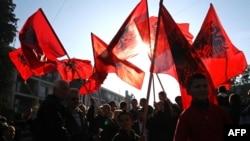 Na Dan albanske zastave u Bujanovcu