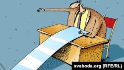Resminiň karikaturasy