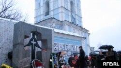Муҷассама ба ёди қурбониёни Ҳолодомор дар Киев
