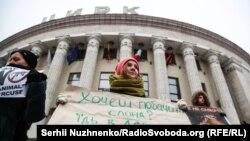 У Києві біля будівлі Національного цирку України близько сотні активістів провели акцію проти використання тварин у циркових виставах, січень 2018 року