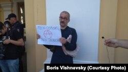 Петербург, участник пикета в субботу 17 августа 2019. Фото Бориса Вишневского