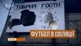 Зображення для Крим.Реалії ТБ