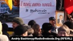 Мітинг до дня народження поета Тараса Шевченка у Києві, березень 2012