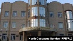 Здание Управления судебного департамента Ингушетии, Магас (архивное фото)