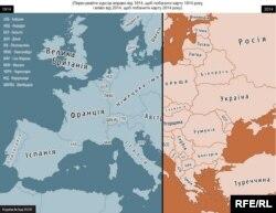 Клікніть, щоб переглянути інтерактивну карту