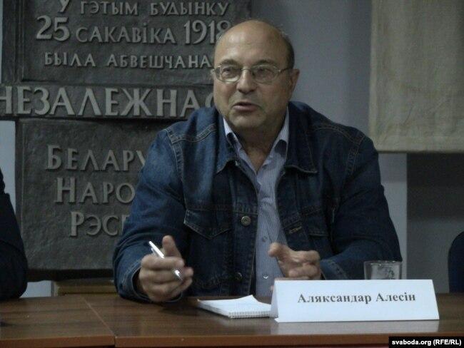 Олександр Алєсін