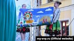 Акция «Ковер дружбы и добрососедства» в Евпатории 10 июня 2017 года