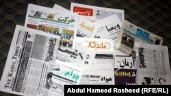 آرشیف، شماری از روزنامه های چاپ کابل