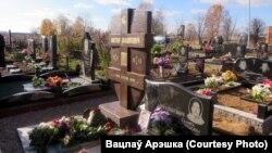 Паўночныя могілкі ў Менску