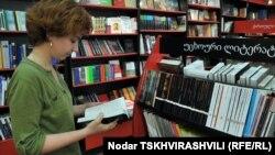 Tbilisidə kitab dükanı
