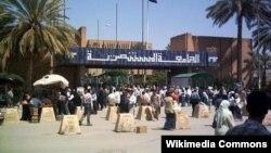 مدخل الجامعة المستنصرية ببغداد