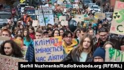 Україна долучилася до Міжнародного маршу на захист клімату. Київ, 20 вересня 2019 року