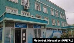 Лечебно-диагностическая клиника «БЭМАН» в Оше.