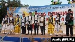 Концертта татар җыры да яңгырады