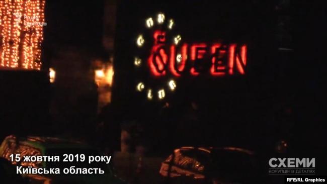 Один з найближчих друзів Коломойського Михайло Кіперман відзначав день народження у ресторані під Києвом