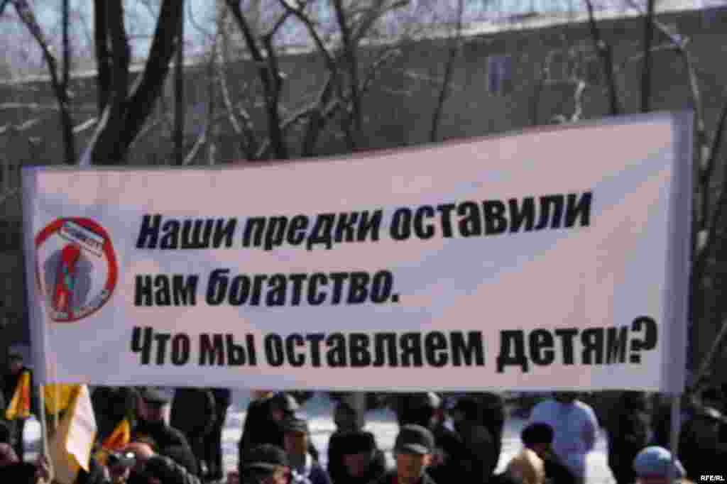 Казахстан. 14 марта – 18 марта 2011 года #22