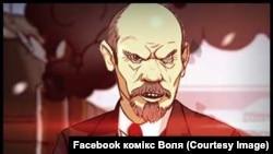 Комікс «Воля» про Українську Народну Республіку, верховний комунар Ленін