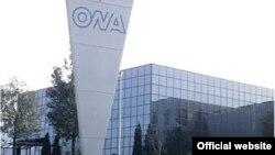 ساختمان شرکت او ان ای، اکترو -اروسیون در باسک