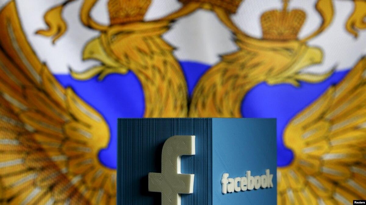 «Роскомнадзор»: Facebook и Google показывали политическую рекламу в день выборов
