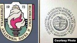 Logo CANU i DANU