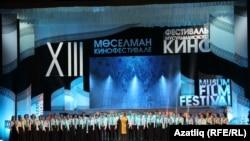 Казанский международный фестиваль мусульманского кино-2017