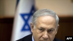 Israeli Prime Minister Binyamin Netanyahu has defended the blockade, saying it is needed to prevent rockets and other weapons from being smuggled into Gaza by Iran and others.