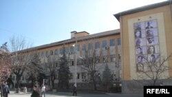 Ministria e Kulturës