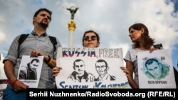 Acțiune în sprijinul lui Sențov și a altor deținuți politici ucraineni din Rusia, Kiev, 13 iulie 2018