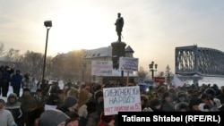 Митинг против повышения коммунальных тарифов. Декабрь 2016