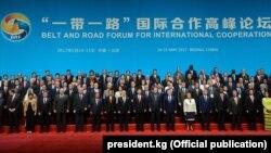 Участники международного форума «Один пояс - один путь». Пекин, 14 мая 2017 года