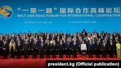 """Пекинде басталған """"Бір белбеу - бір жол"""" стратегиясы аясындағы халықаралық ынтымақтастық форумына қатысушылар. 14 мамыр 2017 жыл."""