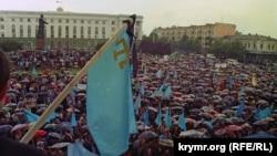 Митинг в День памяти жертв депортации крымских татар в Симферополе, 18 мая 1998 года