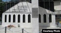 Spomenik žrtvama zločina u Štrpcima