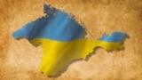 Карта Крыма. Иллюстрация