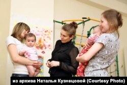 """Подопечные кризисного центра """"Мария"""" в Иркутске"""