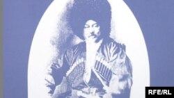 Coperta uneia din edițiile georgiene a istoriilor caucaziene ale lui Alexandre Dumas
