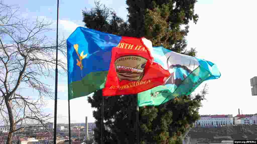 Флаги советских военных формирований в Афганистане возле мемориала погибшим «афганцам»