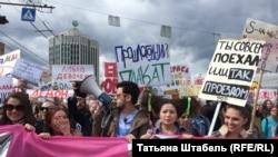 """""""Монстрация - 2016"""" впервые прошла не по центру Новосибирска"""