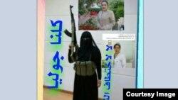 """Участница акции протеста против взятия в заложники Гулрухсор Рафиевой позирует на фоне ее фотографий и надписи: «Нас всех зовут Гулрухсор. Остановите кражу женщин"""""""