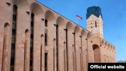 Мэрия Еревана (архивное фото)