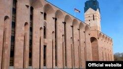 Քաղաքապետարանի շենքը Երևանում