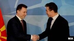 Средба на Премиерот на Република Македонија Никола Груевски со генералниот секретар на НАТО Андерс Фог Расмусен, февруари 2014.