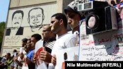 Եգիպտոս - «Մահմեդական եղբայրներ»-ի բողոքի ցույցը Կահիրեում, 4-ը ապրիլի, 2014թ․